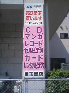 DSC00041.JPG