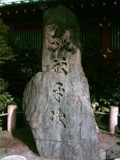 2004061907.jpg