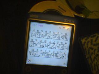 2004_0611_200259AA.JPG