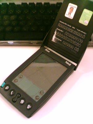 2005011802.jpg