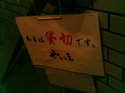 Photo_031305_001.jpg