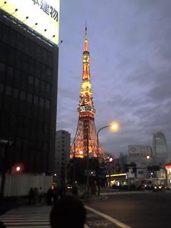 Photo_121408_002-.jpg