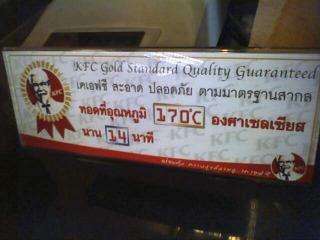 saruzou_KFC.jpg