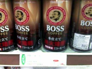 saruzou_boss.jpg